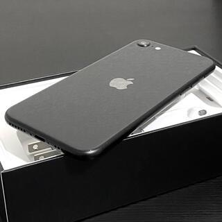 iPhone - 1時間限定価格 未使用品 iPhone SE2 64gb