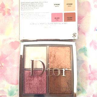Dior - ディオール バックステージ フェイスグロウ パレット001