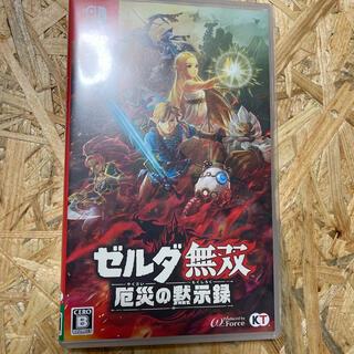 Nintendo Switch - 中古 任天堂 ゼルダ無双 厄災の黙示録 Switch ソフト