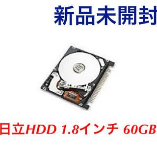 ヒタチ(日立)の日立HDD 1.8インチ 60GB 新品未開封(PC周辺機器)
