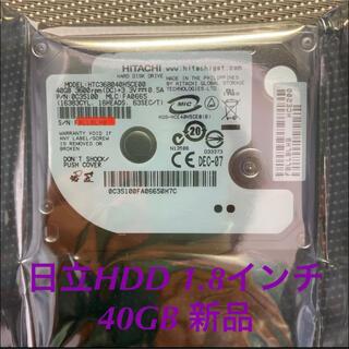 ヒタチ(日立)の日立HDD 1.8インチ 40GB 新品未開封(PC周辺機器)