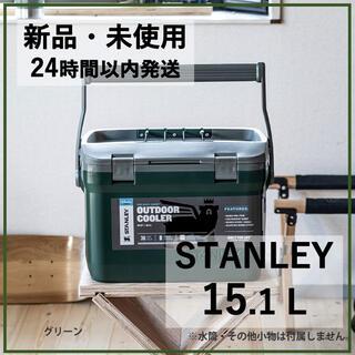 Stanley - 【新品・未使用】スタンレー クーラーボックス 15.1L グリーン