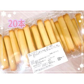 ○湘南クッキー○ラングロール
