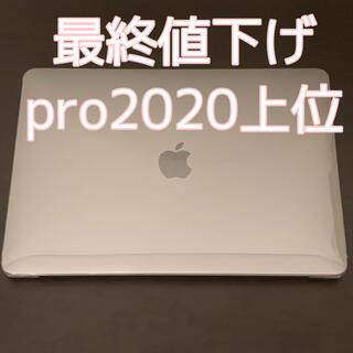 Mac (Apple) - Apple MacBook Pro 2020 13インチ 16GB 1TB 上位