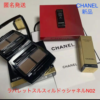 シャネル(CHANEL)のCHANEL シャネル ラ パレット スルスィル ドゥ シャネルN02+サンプル(パウダーアイブロウ)