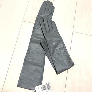 新品羊革ロング手袋