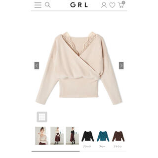 GRL - GRL グレイル トップス