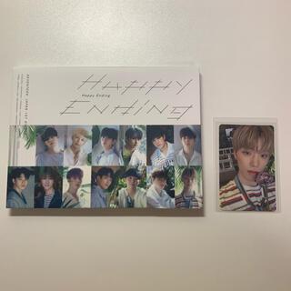 セブンティーン(SEVENTEEN)のSEVENTEEN Happy ending(アイドルグッズ)