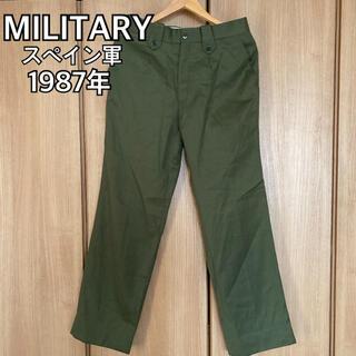 vintage 80's スペイン軍 ミリタリー パンツ 軍物 実物 1987年