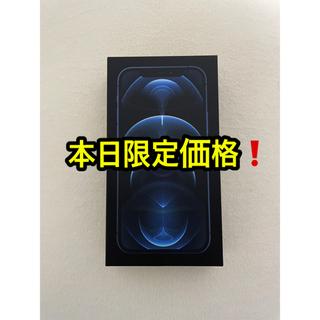 Apple - iPhone12 pro 256GB ブルー 純正レザーケースセット