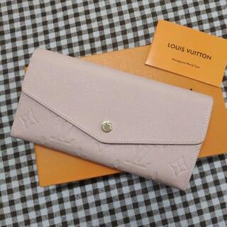 ☆即購入OK☆ 特別価格 ♥長財布♥さいふ 小銭入れ 名刺入れ コインケース