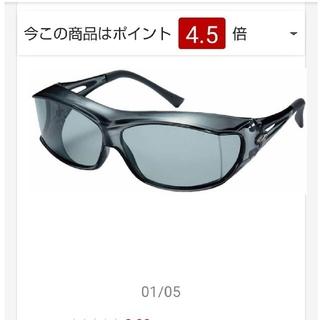 日本有名メーカーAXEオーバーサングラス