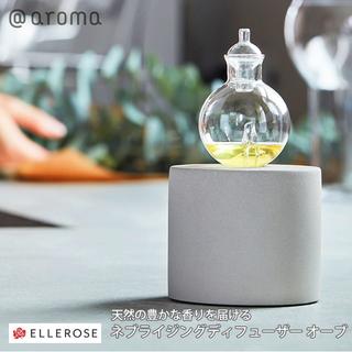 アットアロマ(@aroma)のオイル付 ネブライザー式 アロマディフューザー アットアロマ orb 新品未使用(アロマディフューザー)