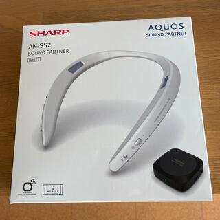 アクオス(AQUOS)のSHARP シャープ☆AQUOSサウンドパートナー(スピーカー)