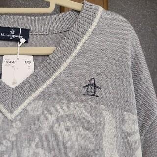 Munsingwear - マンシングウェア セーター 長袖 ペンギン