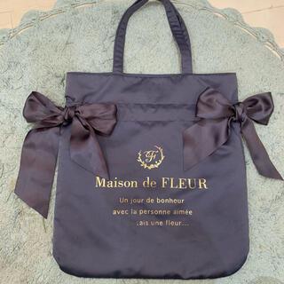 メゾンドフルール(Maison de FLEUR)のMaison de FLEURダブルリボントート グレー(トートバッグ)