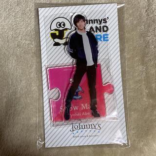 Johnny's - snowman 阿部亮平 アクスタ