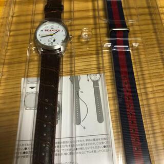 スヌーピー(SNOOPY)のSNOOPY スヌーピー 時計 spring付録(腕時計)