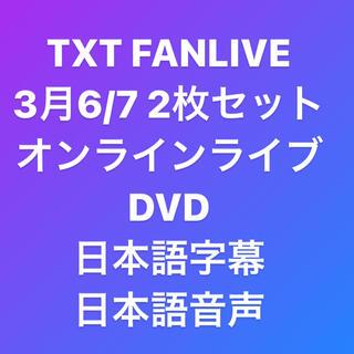 TXTSHINE X TOGETHER 2021.03.06/03.07 2枚