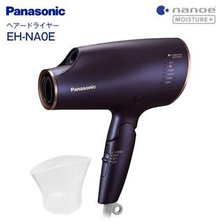 Panasonic - ★新品★パナソニックナノケアドライヤー EH-CNA0E-A ネイビー