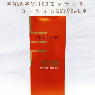Dr.Ci Labo - ◆NEW◆VC100エッセンスローションEX150mL◆新品届きたて‼️