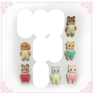 エポック(EPOCH)のさく様専用☆シルバニアファミリー 赤ちゃん 6匹 セット(ぬいぐるみ)