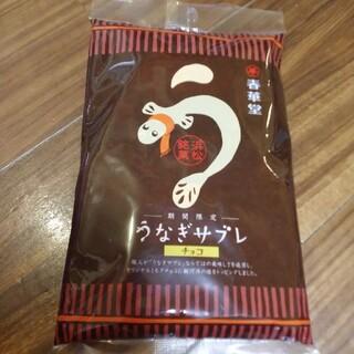 期間限定【うなぎサブレ】6個入り(菓子/デザート)