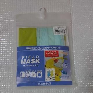 mont bell - モンベル フィールドマスク