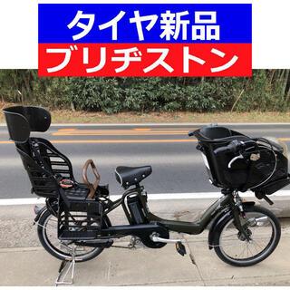 ブリヂストン(BRIDGESTONE)のH11S電動自転車F01Sブリヂストン 8アンペア(自転車)