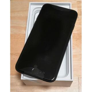 iPhone - iphone7 128GB au simフリー 新品未使用