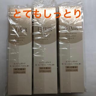 エリクシール(ELIXIR)のエリクシール シュペリエル  リフトモイストローションⅢ3本 化粧水(化粧水/ローション)