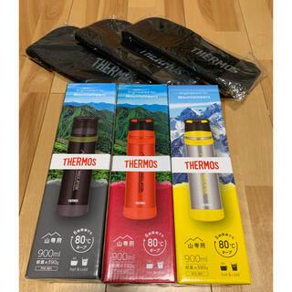 THERMOS - 【新品】THERMOS山専ステンレスボトル 0.9L  ボトルポーチセット 3個