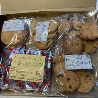 賞味期限短めのセール クッキー詰め合わせ4点(菓子/デザート)