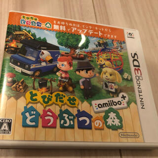 ニンテンドー2DS(ニンテンドー2DS)のとびだせ どうぶつの森 amiibo+ 3DS(携帯用ゲームソフト)