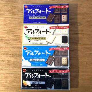 【新品未開封】アルフォート チョコレート 4種類おまとめ《送料込》(菓子/デザート)
