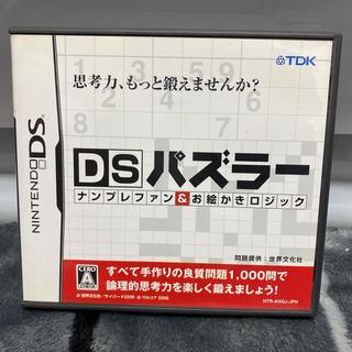 ニンテンドーDS(ニンテンドーDS)のDSパズラー ナンプレファン&お絵かきロジック DS(携帯用ゲームソフト)