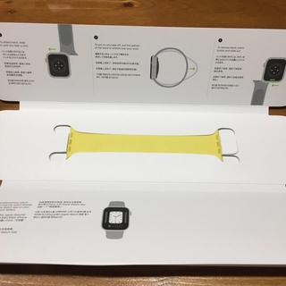 アップル(Apple)の新品未使用 アップル純正 ソロループ 44㎜ ジンジャー(腕時計)