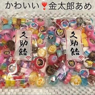 かわいい❣️久助の飴2袋セット(菓子/デザート)