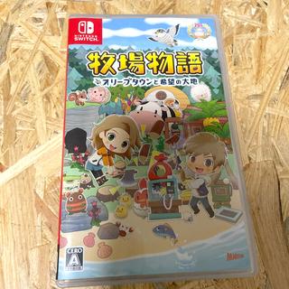 ニンテンドースイッチ(Nintendo Switch)の中古 任天堂 ソフト 牧場物語オリーブタウンと希望の大地 Switch(携帯用ゲームソフト)