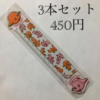 定規 物差し ものさし 文房具 まとめ売り 12cmサトちゃん マスコット