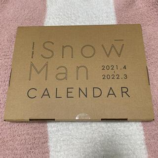 Johnny's - SnowMan   カレンダー