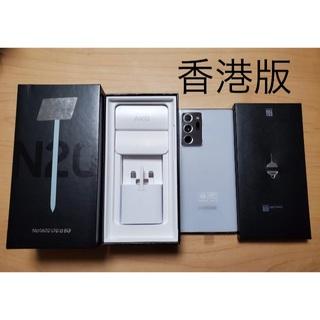 Galaxy - 香港版 Galaxy Note 20 Ultra 5G★シャッター音なし 2回線