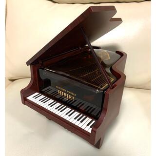 サントリー ウイスキー 響【グランドピアノ型ボトル 】希少品 未開封 ウィスキー