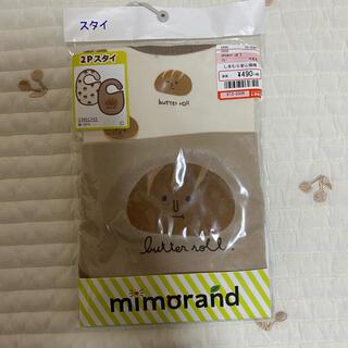 シマムラ(しまむら)のミモランド mimorand パンのスタイ(ベビースタイ/よだれかけ)