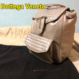 ボッテガヴェネタ(Bottega Veneta)のBOTTEGA VENETA シャンパンカラー バックパック イントレ リュック(リュック/バックパック)