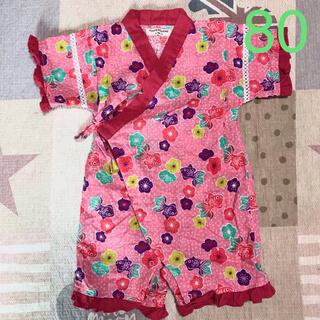 アンパサンド(ampersand)のAmpersand☆甚平 ベビー 80(甚平/浴衣)