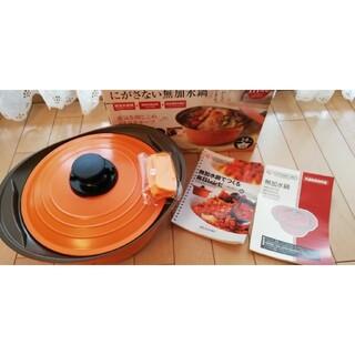 アイリスオーヤマ - ✨未使用  アイリスオーヤマ  無加水鍋✨
