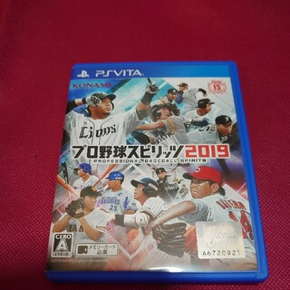 プレイステーションヴィータ(PlayStation Vita)のプロ野球スピリッツ 2019 PSVita(携帯用ゲームソフト)