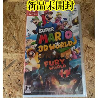 ニンテンドースイッチ(Nintendo Switch)の新品 任天堂 スーパーマリオ3Dワールド+フューリーワールド Switch(携帯用ゲームソフト)