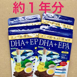 DHA EPA エゴマ油 亜麻仁油 サプリ シードコムス エゴマ油配合